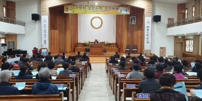 교리실천 강연대회